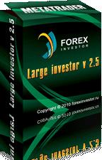 скачать бесплатно Советник Large-investor v.2.5