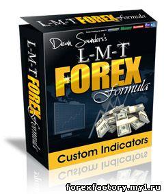 скачать бесплатно LMT Forex Formula